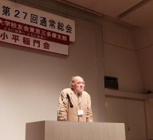 議事進行する伊藤会長