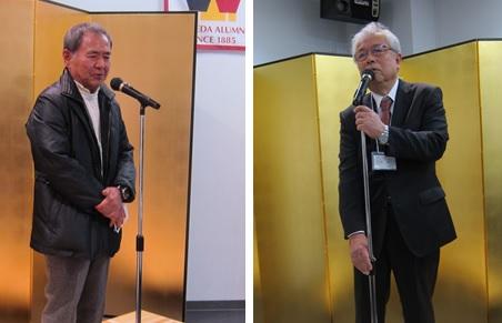 新入・初参加会員の藤崎武彦さん(左)と三塚博さん