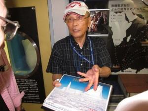 「宗谷」OB島崎さんによる熱のこもった説明