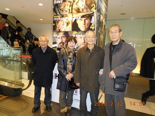 映画研究会_201602
