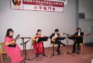クアドリフォーリオによるマンドリン四重奏