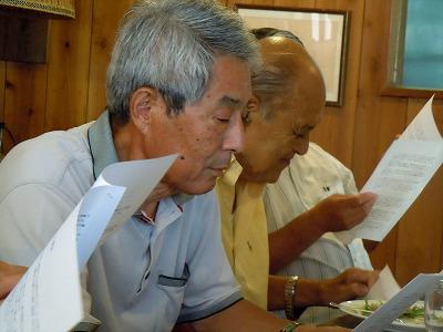 今日のワイキキタイムの先生は中村さん