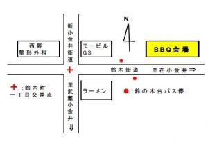 BBQ会場地図