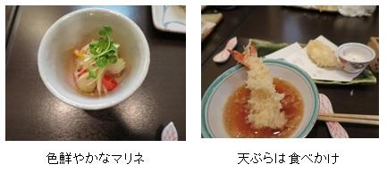 ざる蕎麦研究会_201702_5_6
