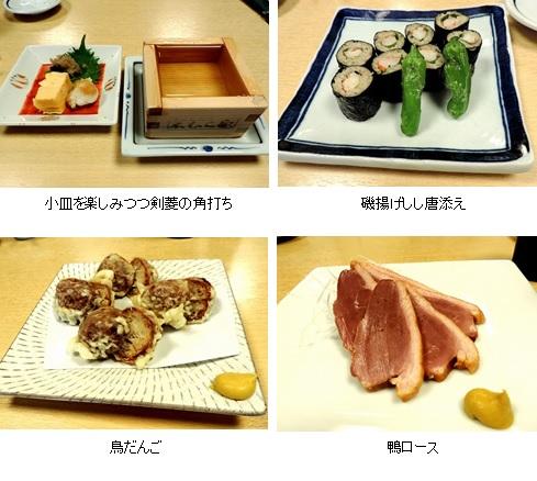 ざる蕎麦研究会01705_3_6