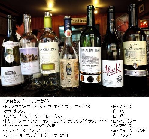 ワイン研究会_201705_9_2_2