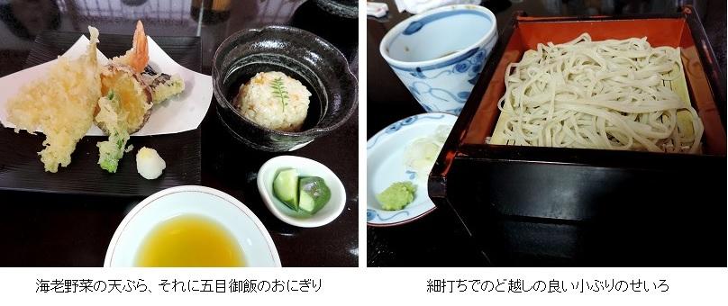 ざる蕎麦研究会_201706_7_8_2