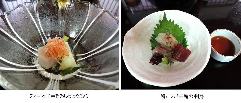 ざる蕎麦研究会_201706_5_6_2jpg