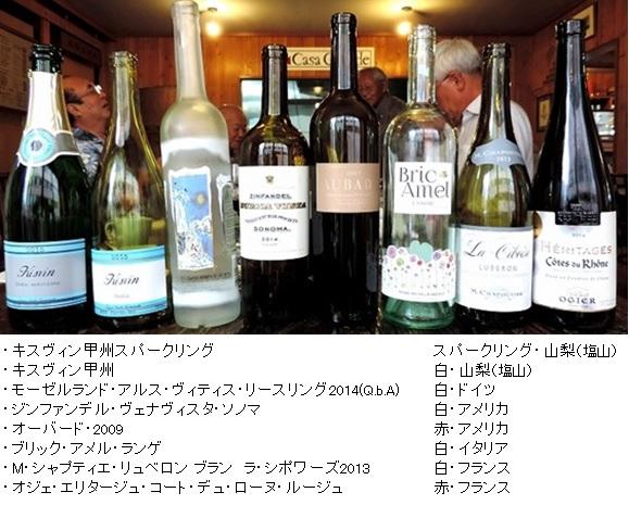 ワイン研究会_201707_10_0
