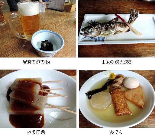 ざる蕎麦研究会_201708_3_4_5_6