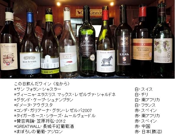 ワイン研究会_201709_10