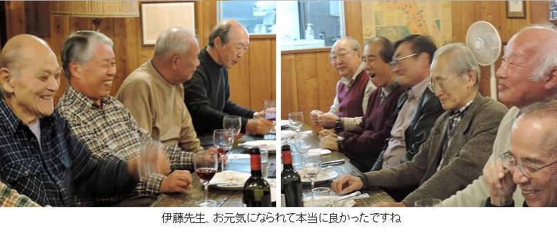 ワイン研究会_201711_3_4_2