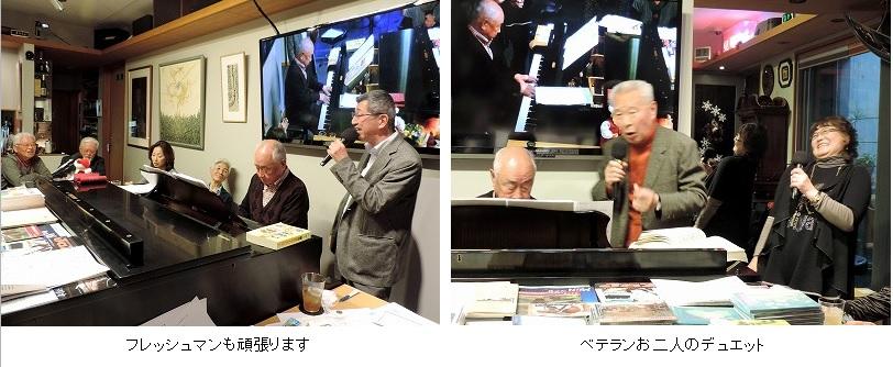 カラオケの会_201712_6_7