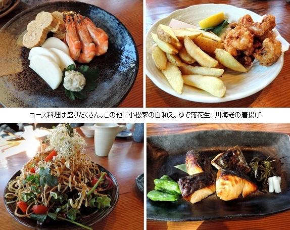 ざる蕎麦研究会_201712_6_9