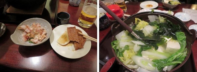 じゃこ天(左)と湯豆腐を白鶴の熱燗でどうぞ